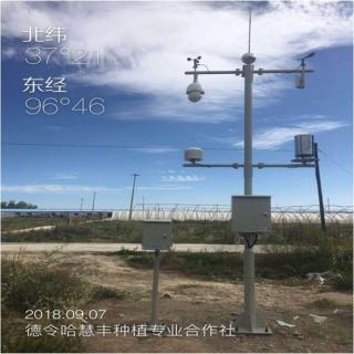 青海省海西州农牧局菜篮子信息化工程项目